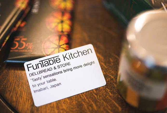イメージ:ポイントカード